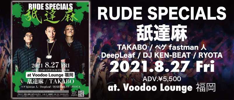 NEW_RUDE_TOP2021_6