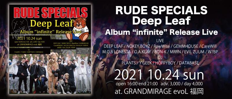 NEW_RUDE_TOP2021_8