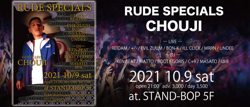 NEW_RUDE_TOP2021_9